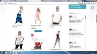 Интернет-магазин одежды и аксессуаров за 6 часов: Обслуживание интернет-магазина(, 2016-04-27T09:44:06.000Z)