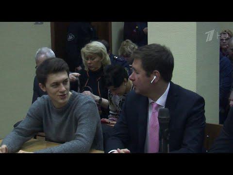 Кунцевский суд Москвы вынес приговор Егору Жукову.