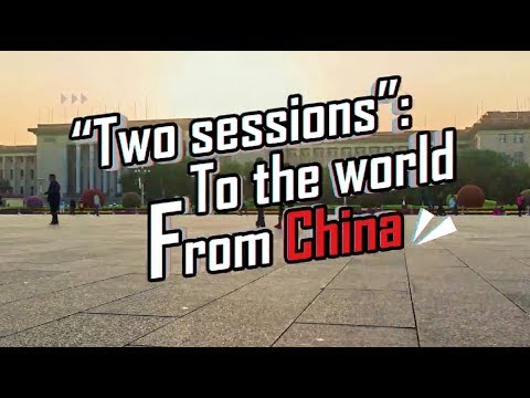 Two Sessions: A rap song extolling China's annual political meeting
