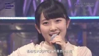 「VIVA 薔薇色人生!」のThe Girls Live Editです。