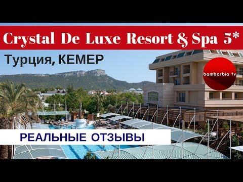 РЕАЛЬНЫЕ ОТЗЫВЫ об отелях Турции: Crystal De Luxe Resort & Spa 5* (Кемер)