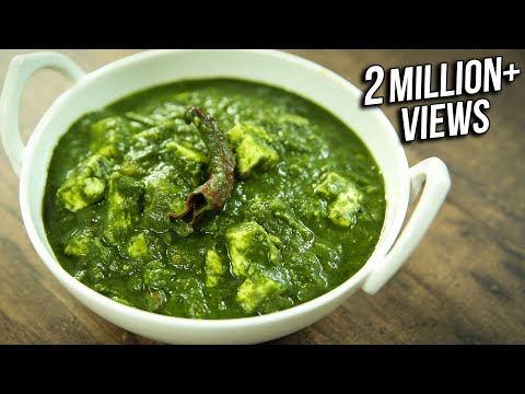 Palak Paneer Recipe | How To Make Easy Palak Paneer | Cottage Cheese In Spinach Gravy | Varun