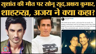Bollywood Reactions: Sushant Singh Rajput की death पर Sonu Sood, SRK, Akshay समेत 17 celebs बोले