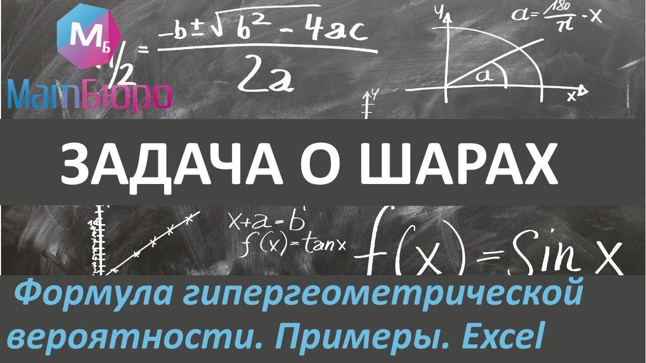 Решение задач с 3 урнами закон кулона примеры решения задач
