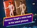 Ranveer Singh's retro look in his latest picture