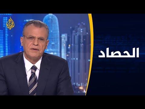 الحصاد - ما الخطوات القادمة في الأجندة الميدانية للمجلس الانتقالي بعدن؟  - نشر قبل 13 ساعة