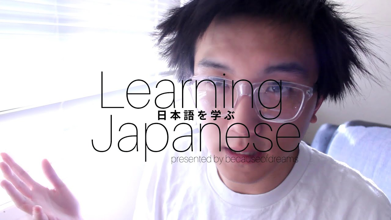 Learn Japanese How To Say Why Is That Or How Come With