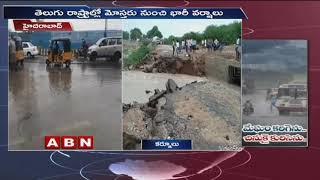 Monsoon Effect | Heavy Rains Lash Telugu States | ABN Telugu