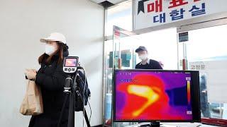 신규 확진 39명…해외유입 28명·국내감염 11명 / 연합뉴스TV (YonhapnewsTV)