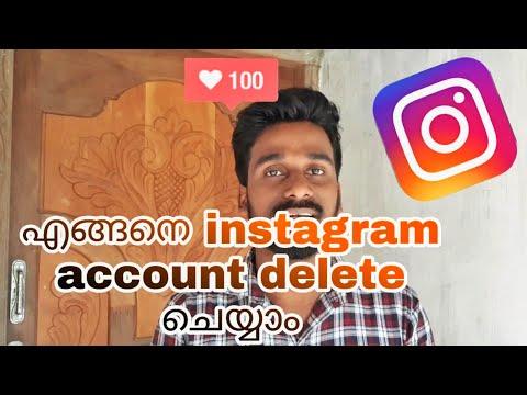 How to Delete instagram account എങ്ങനെ നിങ്ങളുടെ instagram account  delete ചെയ്യാം?