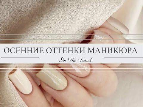 Модный дизайн ногтей гель лаком фото новинки 2016 года