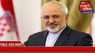भारत की ईरान को चेतवनी आंतरिक मामलो में दखल ना दे