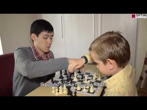 Китай. Шахматная тренировка Гордея Колесова