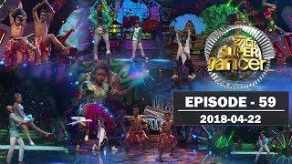 Hiru Super Dancer | Episode 59 | 2018-04-22 Thumbnail