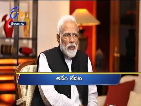 6 AM | Ghantaravam | News Headlines | 20th April 2019 | ETV Telangana
