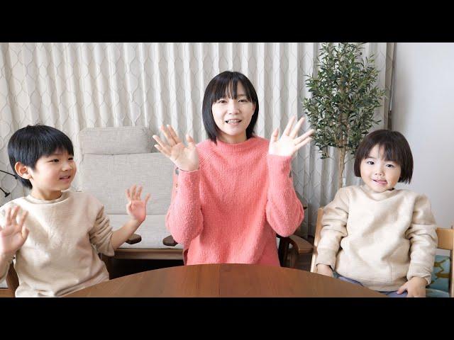 2020年も鈴川絢子チャンネルをご視聴頂きありがとうございます