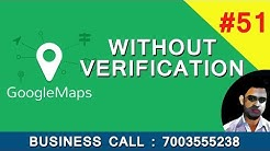 How Google My Business Map without Postcard  Phone Number Verification in Hindi 51