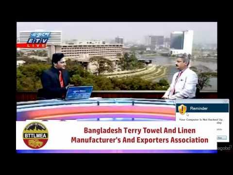 Interview/Business Program of Mr. M Shahadat Hossain, Director of BTTLMEA on 01 Dec, 2014