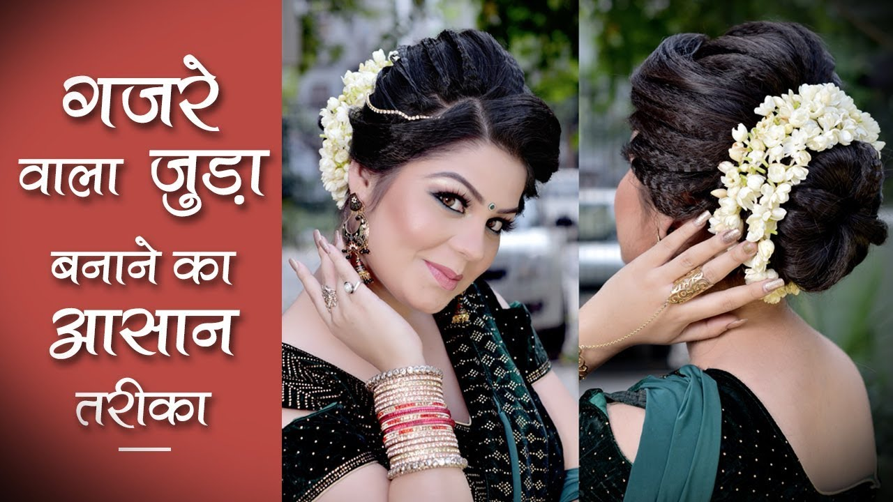gajra bun hairstyle | 2018 new hairstyle for girls | step by step easy juda hairstyle tutorials