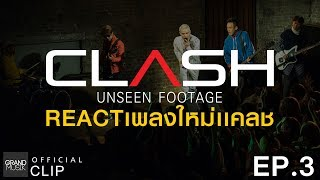 clash-unseen-footage-ep-3