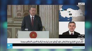 هل تتجه تركيا نحو التحول إلى نظام رئاسي؟