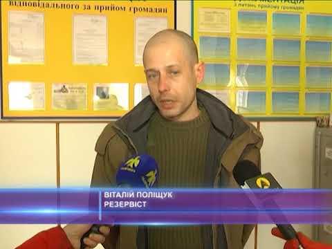 Прикарпатські резервісти вирушили на навчальні збори