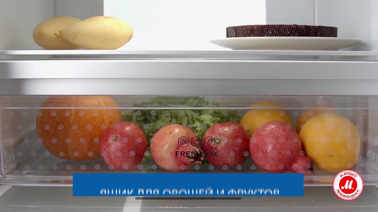Холодильники sharp снабжены интеллектуальными решениями для. Широкий выбор цветовых решений и фактур – выбирайте холодильники белого,