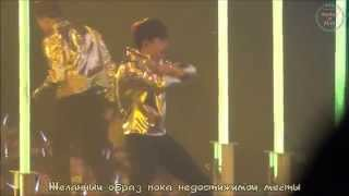EXO K El Dorado рус саб