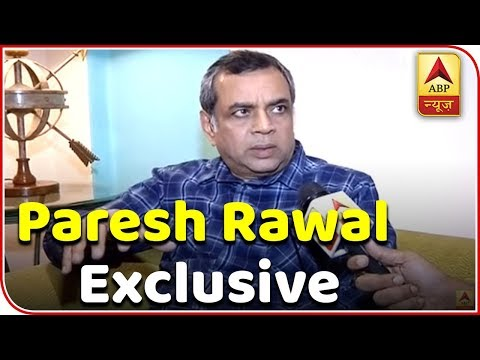 Uri Is An Answer To Those Who Questioned Surgical Strike: Paresh Rawal | ABP News