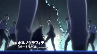 Detective Conan Movie 19 Trailer 2 Sunflowers of I