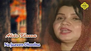 Abida Khanam - Na Jaawen Dhoolna - Pakistani Old Hit Songs