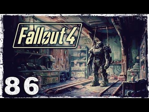 Смотреть прохождение игры Fallout 4. #86: Убежище Келлога. 1/2