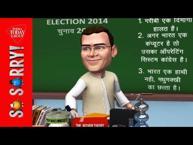 So Sorry: Congress in Rahul's classroom Travel Video