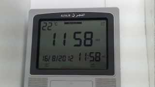 ساعة الفجر  , Alfajr islamic automatic prayer Azan clock HD