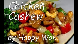 How To Make: Chicken With Cashew Nuts : Sit Fry: Authentic Chinese Cooking