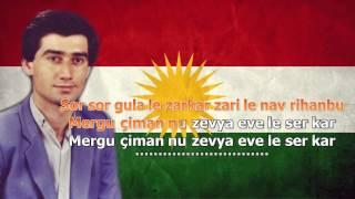 Eyaz Yusif - Hilgret Ço (lyric)ایاز یوسف ـ هلگڕت چۆ