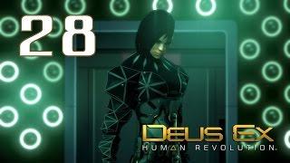 Deus Ex: Human Revolution #28 - Все лгут