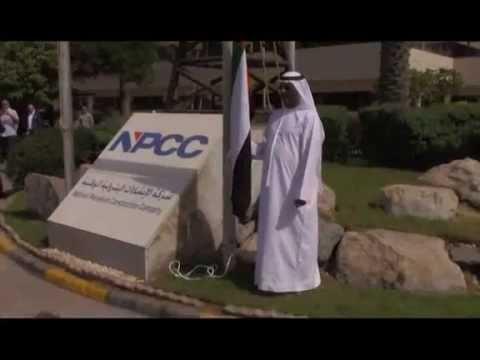 UAE Flag Day 2015