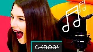 Песни Наоборот это Смешно #6 | НА ЛАБУТЕНАХ