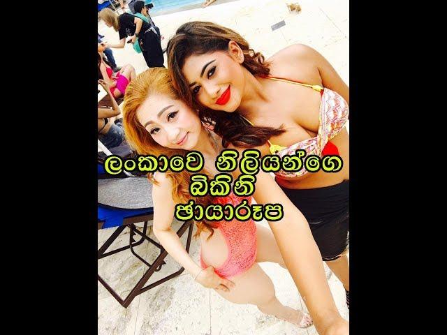Top 10 Bikini Photos Of Sri Lankan Actresses