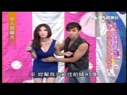 show taiwan