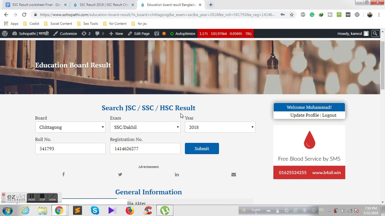 SSC Result 2019 with Marksheet How to see SSC Result