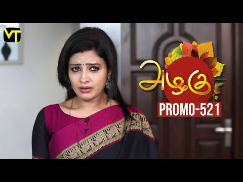 Azhagu Tamil Serial Episode 521 Promo out for this beautiful family entertainer starring Revathi as Azhagu, Sruthi raj as Sudha, Thalaivasal Vijay, Mithra Kurian, Lokesh Baskaran & several others. Stay tuned for more at: http://bit.ly/SubscribeVT  You can also find our shows at: http://bit.ly/YuppTVVisionTime  Cast: Revathy as Azhagu, Gayathri Jayaram as Shakunthala Devi,   Sangeetha as Poorna, Sruthi raj as Sudha, Thalaivasal Vijay, Lokesh Baskaran & several others  For more updates,  Subscribe us on:  https://www.youtube.com/user/VisionTimeThamizha Like Us on:  https://www.facebook.com/visiontimeindia