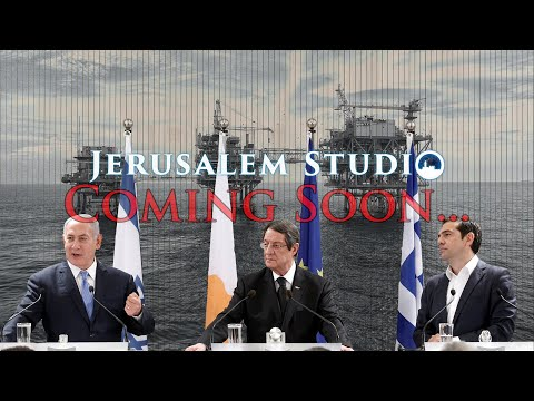 Growing alliance between Israel, Greece and Cyprus - JS 386 trailer