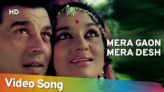 Mera Gaon Mera Desh - All Songs - Asha Parekh - Dharmendra - Lata Mangeshkar - Vinod Khanna