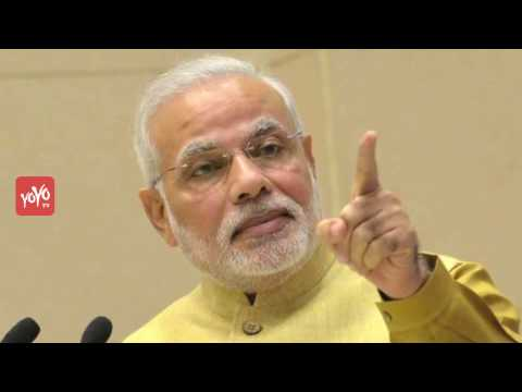 మోడీనే నెం1! PM Narendra Modi Leads Trump - Time's 'Person Of The Year' Poll 2016 | YOYO TV Channel