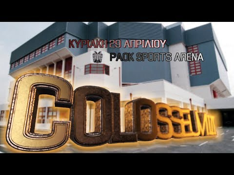 Colosseum III Trailer 29 April 2018 PAOK Sports Arena