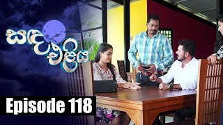 Sanda Eliya - සඳ එළිය Episode 118 | 09 - 09 - 2018 | Siyatha TV Thumbnail