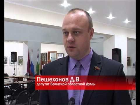 В Новозыбкове тайным голосованием избрали главного хозяйственника