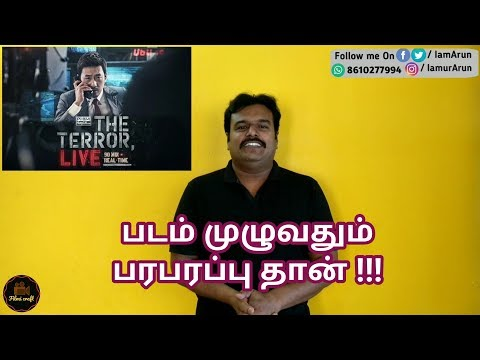 The Terror Live (2013) Korean Action Thriller Movie Review in Tamil by Filmicraft